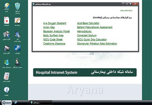 dr hamid heidari personal website